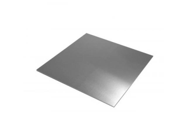 Гладкий алюминий (плоский) 2,0 мм.